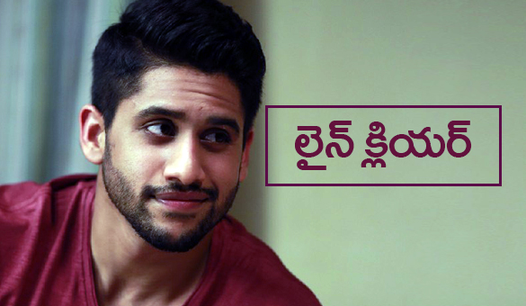 Chaitu ready with another…