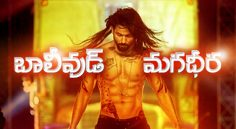 'Magadheera' Hindi Remake…