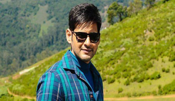 Bharat Ane Nenu Watch News Of Zee Cinemalu Full Videos News