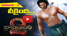 Baahubali-2 leaked in internet