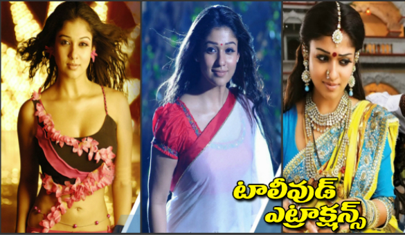 Nayan tollywood attractions