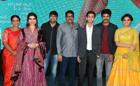 'REMO' Audio launch