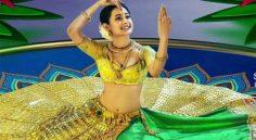 Pragya Jaiswal First Look
