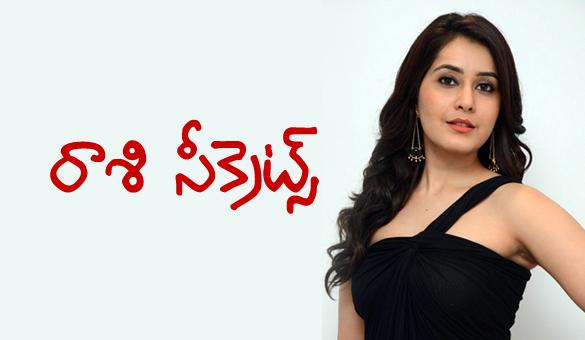 రాశిఖన్నా బర్త్ డే స్పెషల్