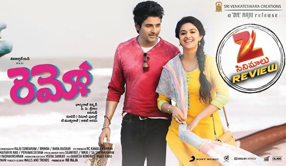 REMO' Review | Watch Movie Review of Zee Cinemalu Full