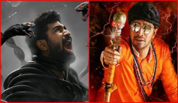 Bhetaludu Release Date Postponed