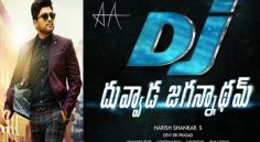 Bunny DJ Latest Updates