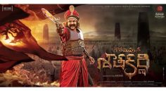 Satakarni trailer creates new record