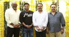 Mahesh, KoratalaSiva movie launch