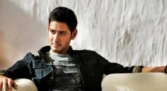 Mahesh does it for the first time!