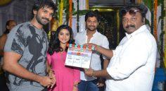 Nani new movie launch