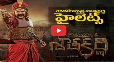 Highlights of 'Gautamiputra satakarni'