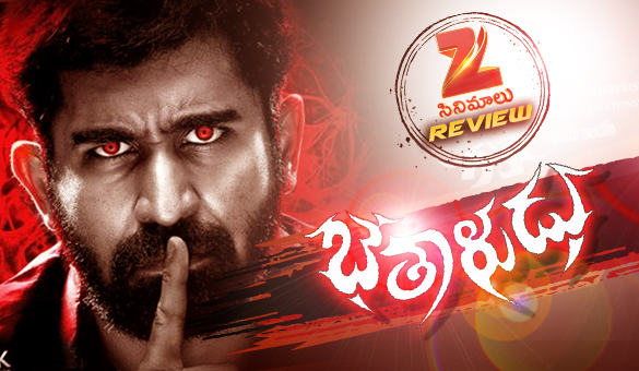 'Bhethaludu' Review