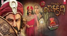 Gautamiputra Satakarni Audio Review