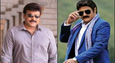 Mega star Vs Balakrishna