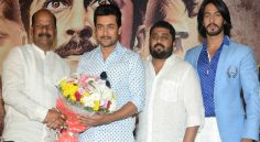 Singam-3 trailer launch event
