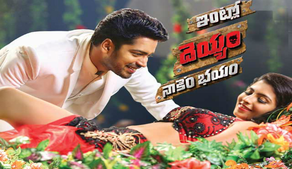 Allari Naresh new movie ready for release