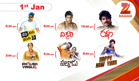 Zee Cinemalu  (January 1st)