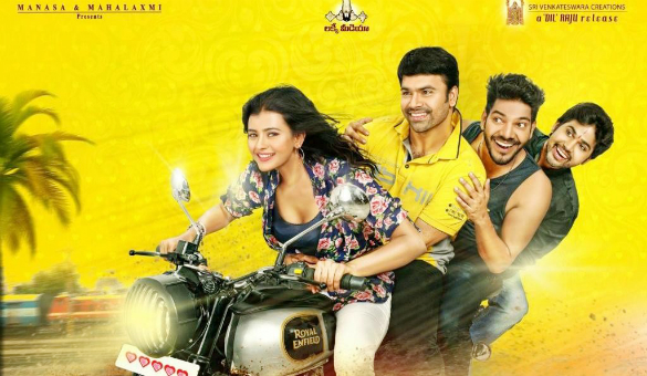 'Nanna Nenu Na Boy friends' Posters