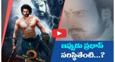 Prabhas next film After Baahubali-2 ?