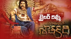 Gautamiputra Satakarni Trailer Review
