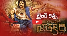 Gautamiputrasatakarni Trailer review