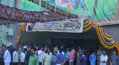 GPSK HUNGAMA IN HYDERABAD