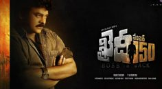 Megastar Khaidi on High Demand