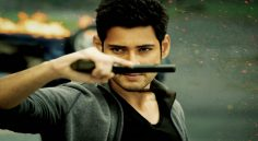 Title fix for mahesh 23…