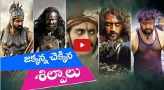 Rajamouli Powerful Villains