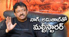 RGV exclusive interview