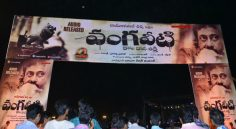 Vangaveeti audio launch set-1