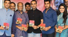 Shatamanam Bhavati audio Launch