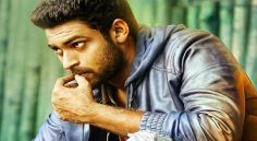Varun Tej next year plans…