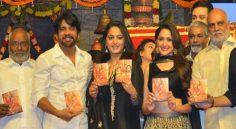 Om Namo Venkatesaya music launch set 1