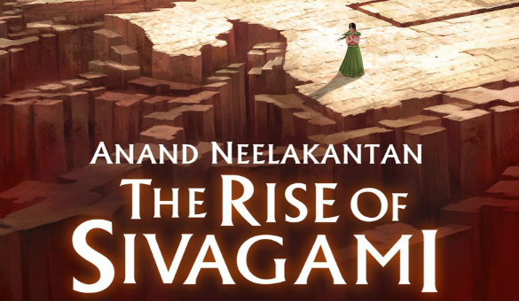 The Rise Of Sivagami రిలీజయింది