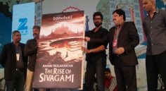 Book on Baahubali Launch