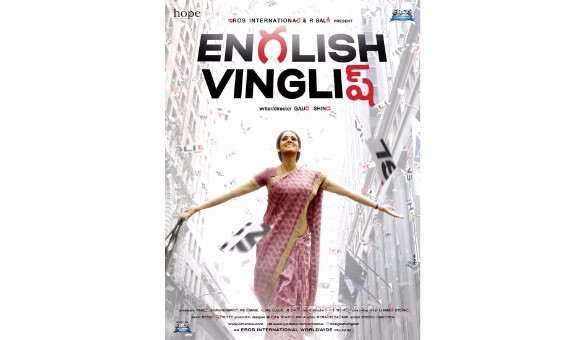 english-vnglish