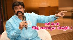 Balakrishna Exclusive Interview Part 1