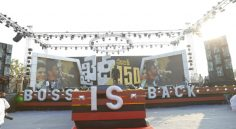 'ఖైదీ నంబర్ 150' ప్రీ రిలీజ్ సెట్-1