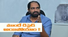 Krish Exclusive interview