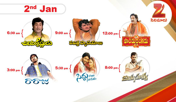 Zee Cinemalu (January 2nd)