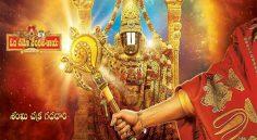 Om Namo Venkateshaya Audio Review