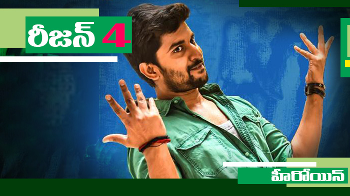 nani-nenu-local-reason-4