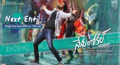 Nenu Local Single Song Release