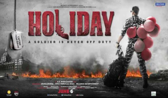 holiday-zee-cinemalu