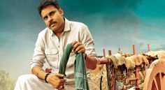 Katamarayudu On High Demand