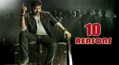 10 Reasons to watch Khaidi Number 150