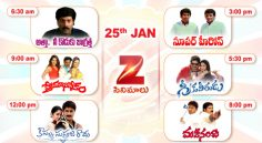 Zee Cinemalu ( January 25th)