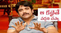 Nagarjuna Exclusive interview
